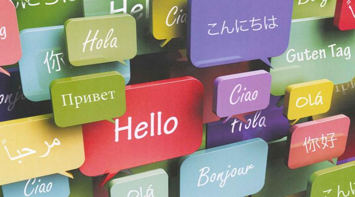 aprender um idioma mais rápido