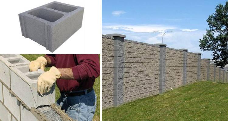 Cuánto cuesta hacer un muro de bloques